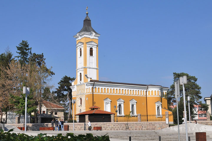 The Tourist Organization of Kraljevo